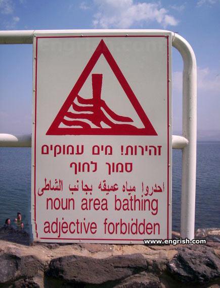 Interesting sign...